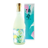 【Macau Desiner / the kurajo】No.4_KINGINKA(720ml)_12 bottles(Air-service)